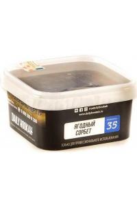 Табак 7Days Sour Bomb (Кислая бомба) 50 грамм