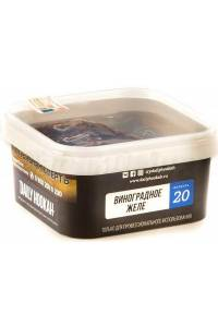 Daily Hookah Виноградное желе 250 грамм