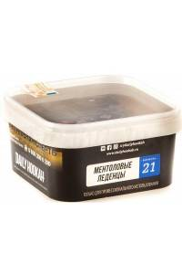 Daily Hookah Ментоловые леденцы 250 грамм