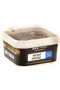 Daily Hookah Мятный шоколад 250 грамм
