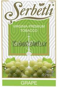 Serbetli Grape (Виноград) 50 грамм