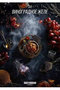 Daily Hookah Виноградное желе 60 грамм