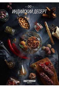 Daily Hookah Индийский десерт 60 грамм