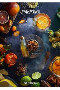 Daily Hookah Оранжина 60 грамм