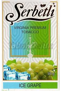 Serbetli Ice Grape (Лёд Виноград) 50 грамм