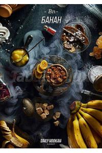 Развес Daily Hookah Банан 50 грамм