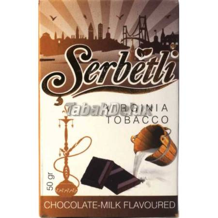 Serbetli Chocolate Milk (Шоколад Молоко) 50 грамм