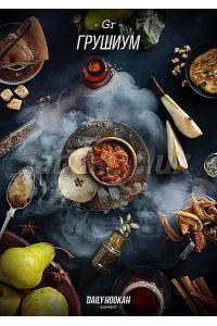 Afzal Coco Pan (Коко Пан) 50 грамм