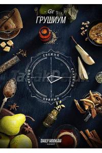 Afzal Sweet Pan (Сладкий Пан) 50 грамм