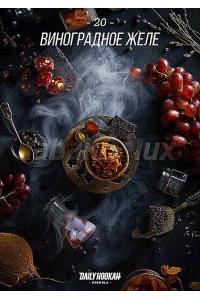 Развес Daily Hookah Виноградное желе 50 грамм