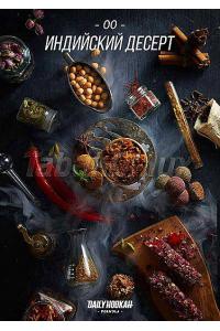 Развес Daily Hookah Индийский десерт 50 грамм