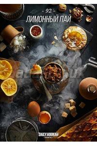 Развес Daily Hookah Лимонный пай 50 грамм
