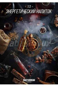 Развес Daily Hookah Энергетический напиток 50 грамм
