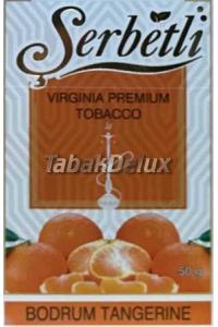 Serbetli Bodrum Tangerine (Мандарин) 50 грамм