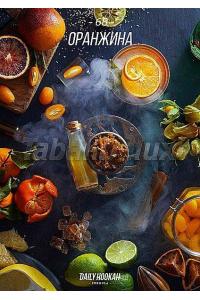 Развес Daily Hookah Оранжина 50 грамм
