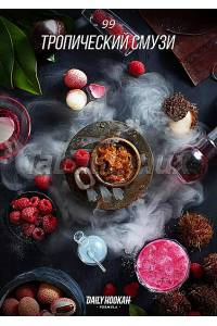 Развес Daily Hookah Тропический смузи 50 грамм