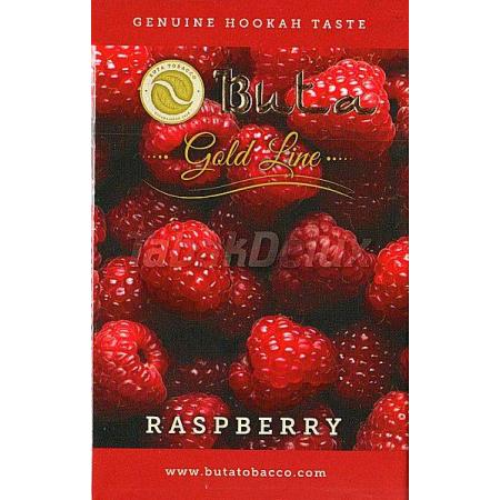 Buta Gold Raspberry (Малина) 50 грамм