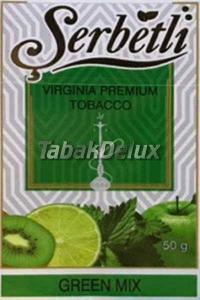 Serbetli Green Mix (Зелёный Микс) 50 грамм