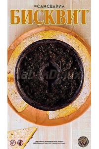 Табак СамСварил Бисквит 100 грамм