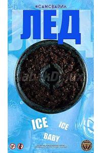 Табак СамСварил Лёд 100 грамм