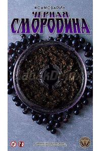 Табак СамСварил Чёрная Смородина 100 грамм