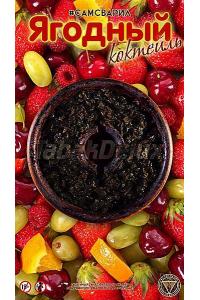 Serbetli Canna (Канна) 50 грамм