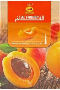 Al Fakher Жвачка мастика (Gum mastic) 50 грамм