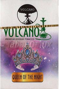 Volcano Queen of the Night (Королева ночи) 50 грамм