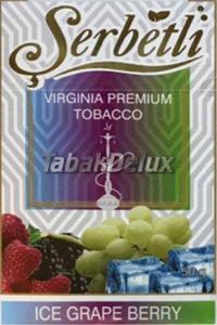 Serbetli Ice Grape Berry (Лёд Виноград Ягоды) 50 грамм