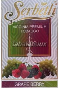 Serbetli Grape Berry (Виноград Ягоды) 50 грамм