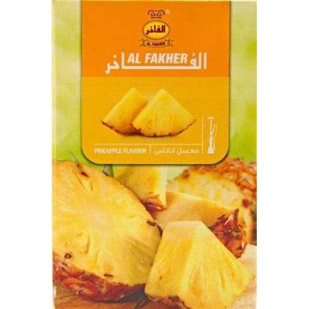 Al Fakher Pineapple (Ананас) 50 грамм