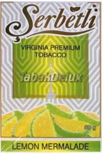 Serbetli Lemon Marmelade (Лимонный Мармелад) 50 грамм