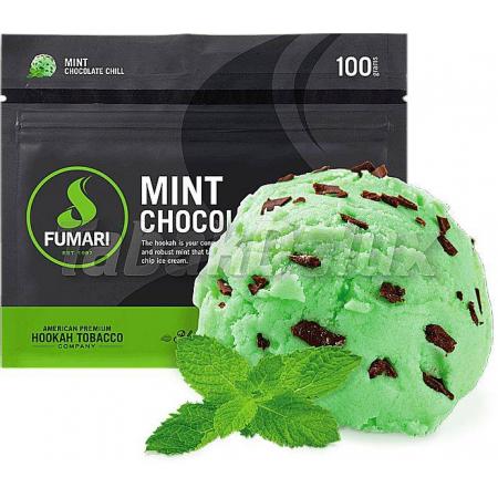 Fumari Mint Chocolate Chill (Мятное Шоколадное Мороженое) 100 грамм