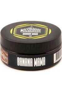 Табак Must Have Banana Mama (Банана Мама) 125 грамм