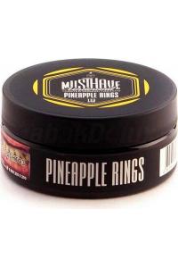 Табак Must Have Pineapple Rings (Ананасовые Кольца) 125 грамм