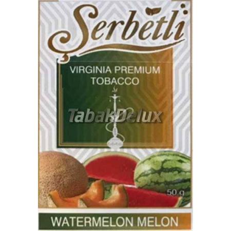 Serbetli Watermelon Melon (Арбуз Дыня) 50 грамм