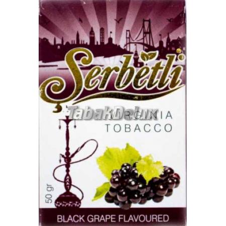 Serbetli Black Grape (Черный Виноград) 50 грамм