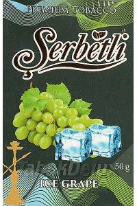 Serbetli Black Ice Grape (Лёд Виноград) 50 грамм