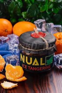 Afzal Pan Twist (Пан Твист) 50 грамм