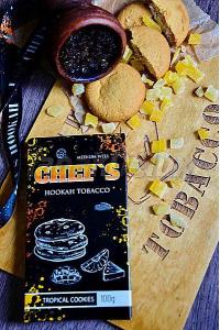 Chefs Tropical Cookies (Тропическое Печенье) 100 грамм