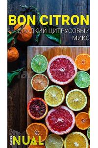 Nual Bon Citron (Цитрус) 100 грамм