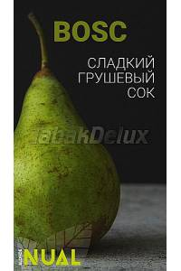 Nual Bosc (Сок Груши) 100 грамм