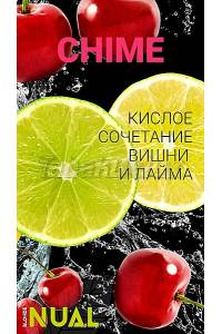 Nual Chime (Вишня Лайм) 100 грамм