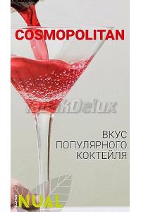 Nual Cosmopolitan (Космополитен) 100 грамм