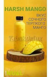 Nual Harsh Mango (Манго) 100 грамм