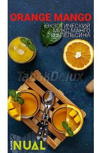 Nual Orange Mango (Апельсин Манго) 100 грамм