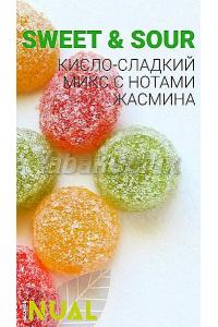 Nual Sweet & Sour (Сладкий и Кислый) 100 грамм