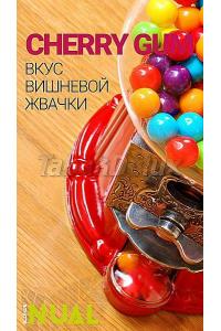 Nual Cherry Gum (Вишня Жвачка) 100 грамм
