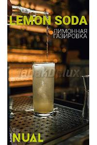 Nual Lemon Soda (Лимонная Содовая) 100 грамм