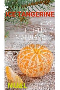 Nual Ice Tangerine (Лёд Мандарин) 100 грамм